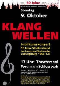Plakat Konzert des Stadtverbandes 9.10.2016